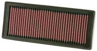 K&N Фильтр воздушный в штатное место Audi A4/ A5/ Q5 — 1.8/2.0 TFSI